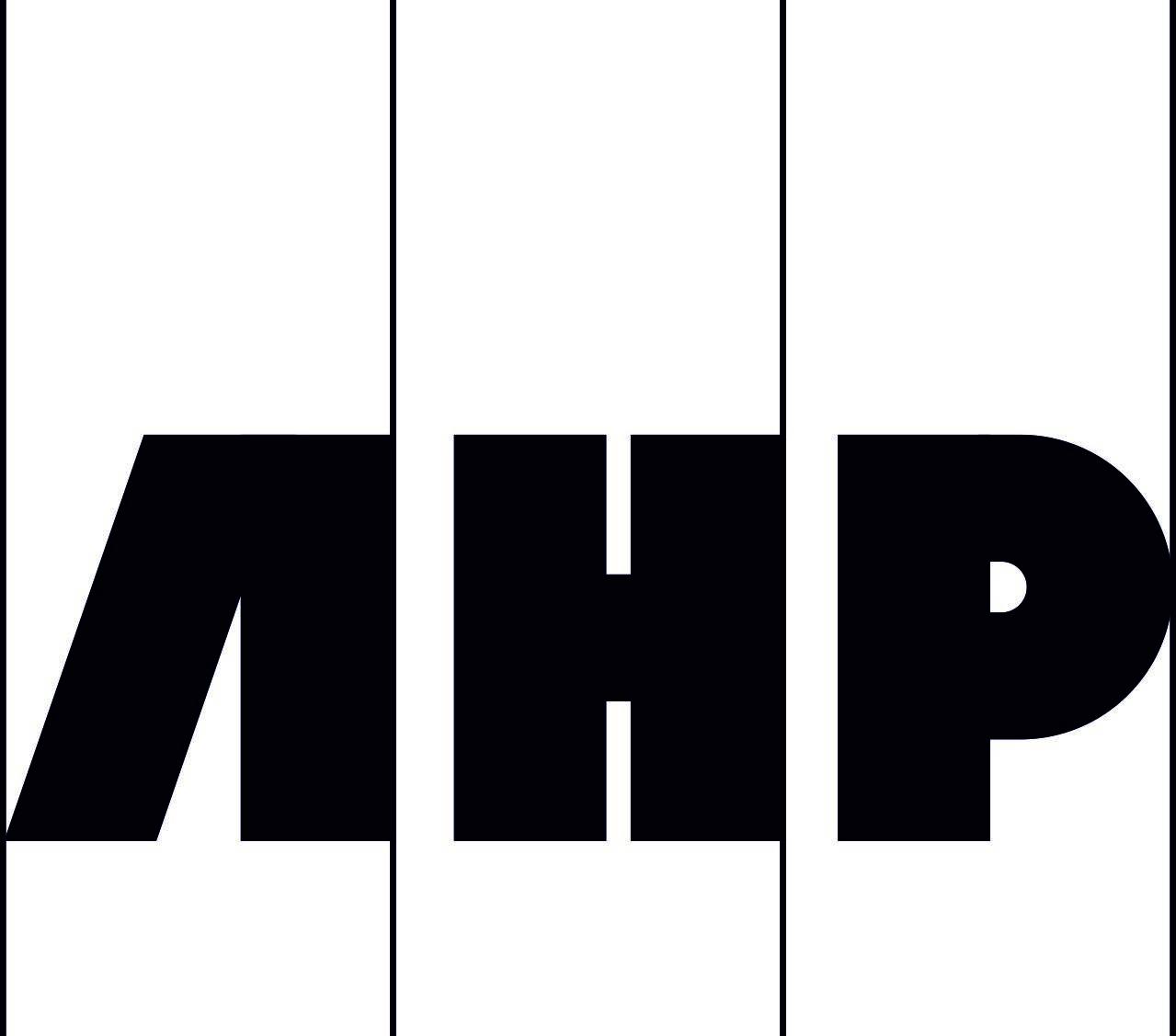 AHP Gesellschaft für